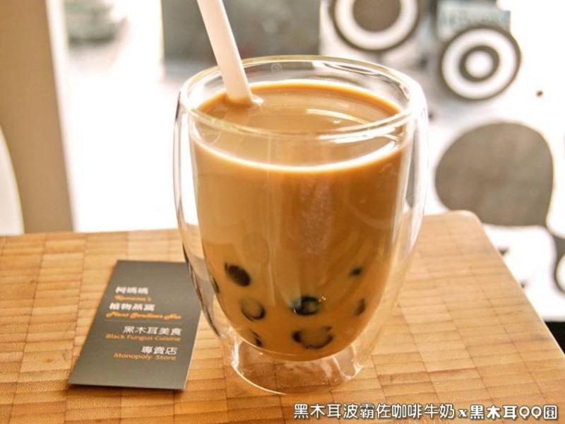 黑木耳波霸佐咖啡牛奶.柯媽媽の植物燕窩