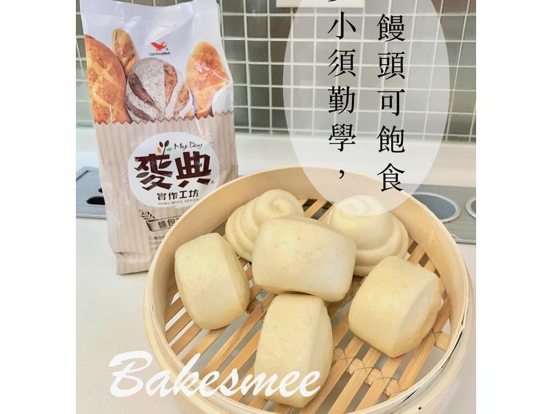 【豆奶蜂蜜饅頭】