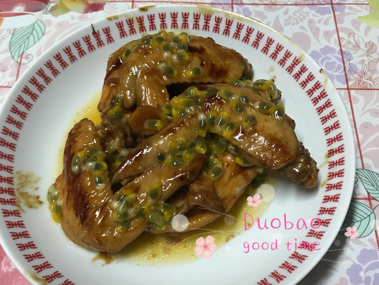 百香果酸甜雞翅