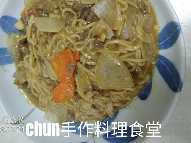 咖喱牛肉麵