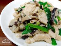 【家常菜】香菇炒雞胸