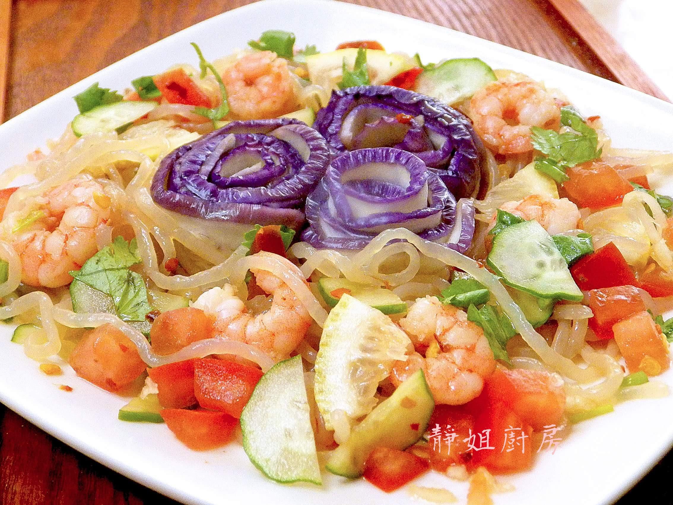 紫茄蔬食蒟蒻麵