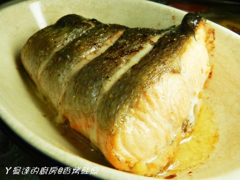 ㄚ曼達的廚房~香烤鮭魚