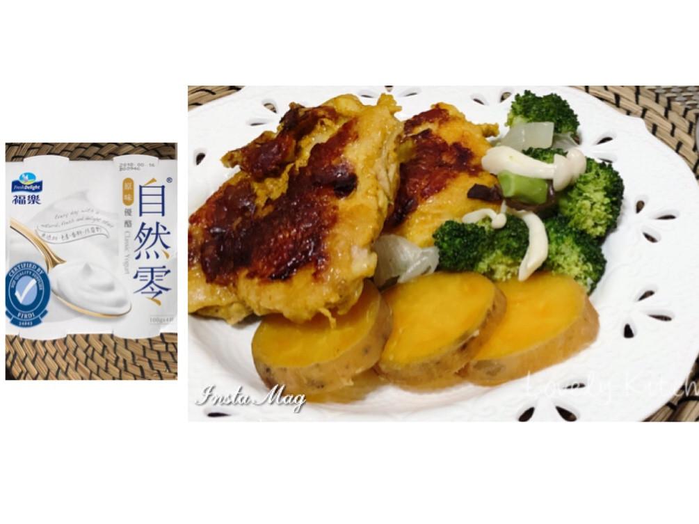 脆煎咖哩嫩雞佐蔬食