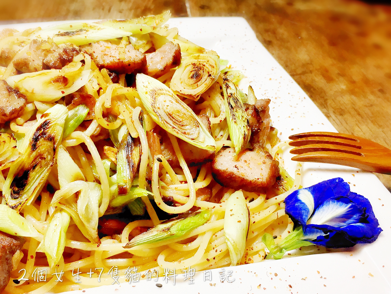 青蒜鹹豬肉義大利麵