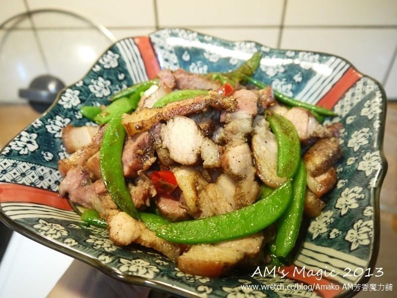 AM魔力~5分鐘快手上菜-香煎鹹豬肉炒甜豆