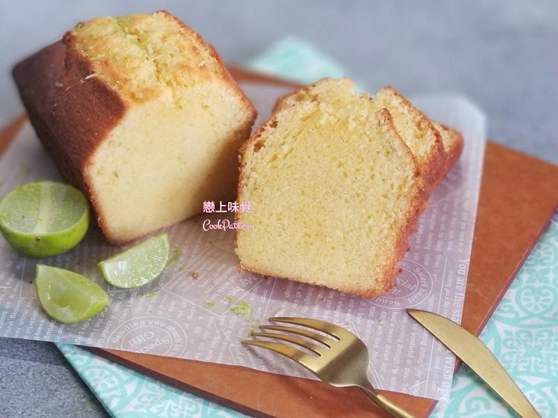 青檸磅蛋糕