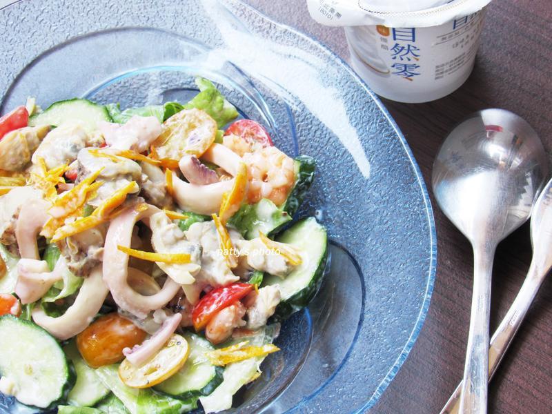 水切優格海鮮沙拉