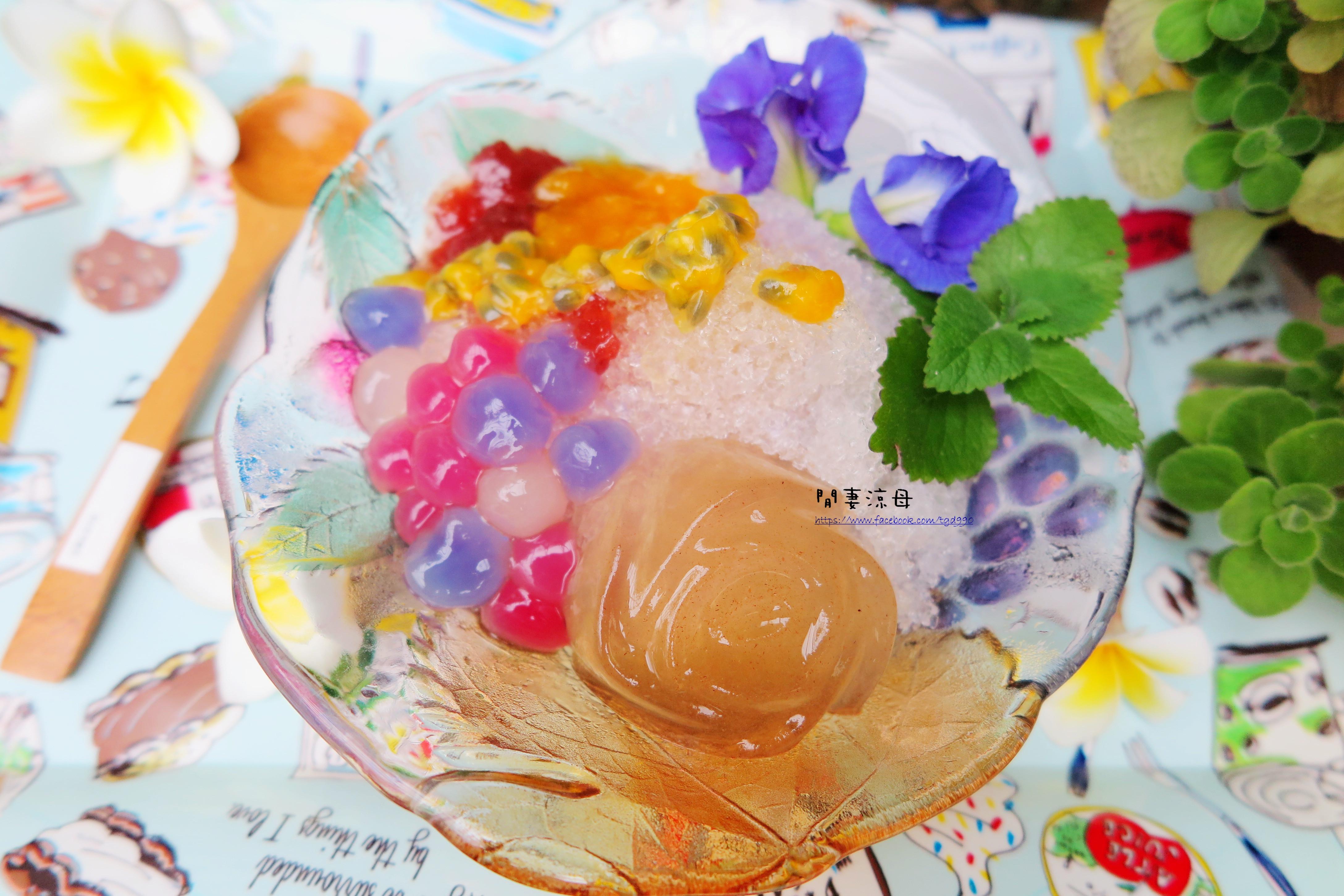 玫瑰愛玉挫冰