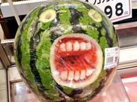 夫人!這裡有顆被玩壞的西瓜🍉