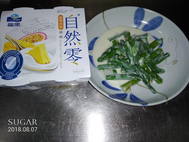 涼拌優酪菜豆