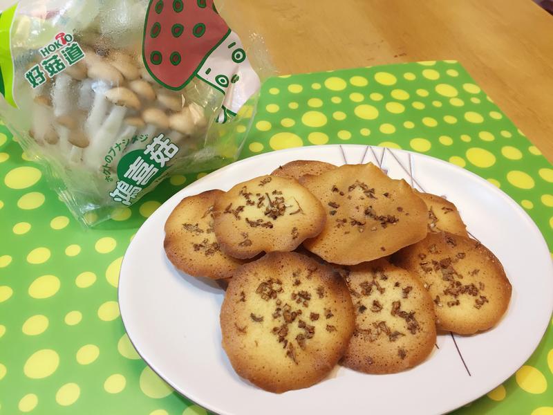 菇菇香脆甜餠乾【好菇道親子食光】
