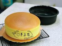 起司片棉花蛋糕 8吋無奶油、燙麵水浴烘烤