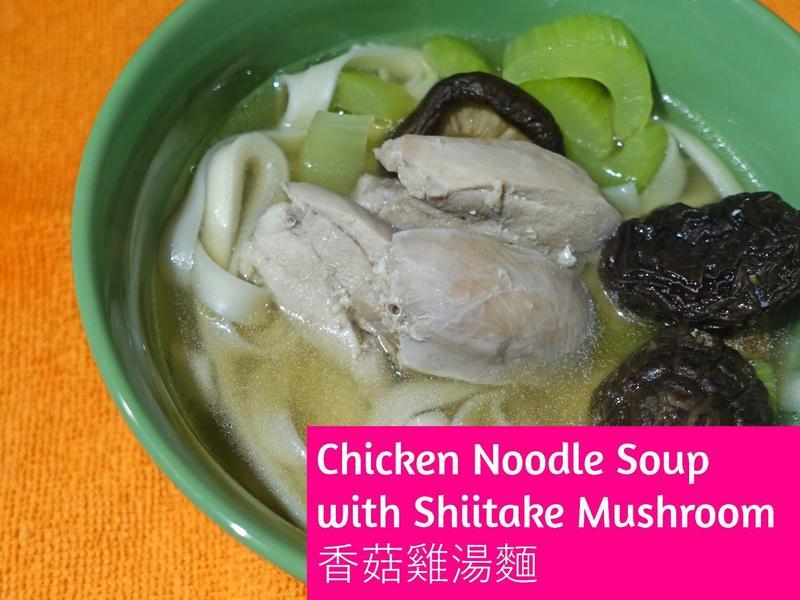 香菇雞湯麵 Chicken N.Soup