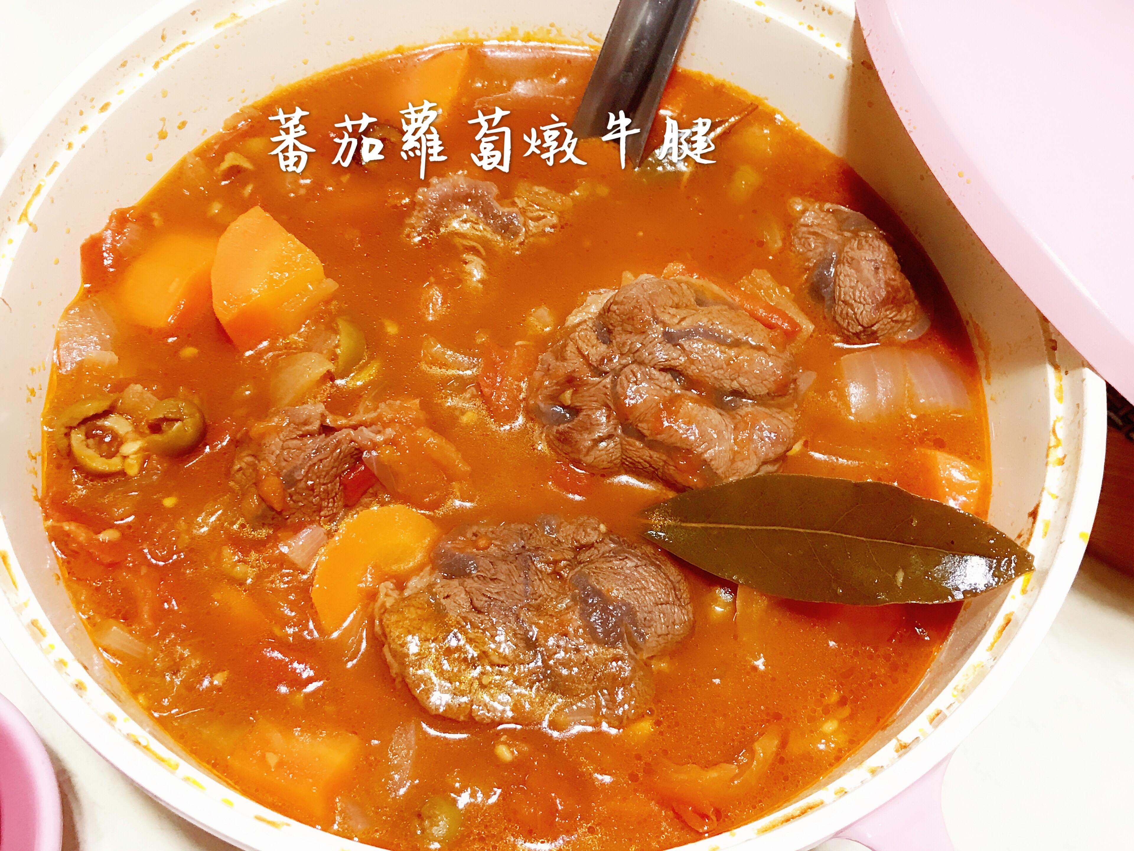 蕃茄蘿蔔燉牛腱
