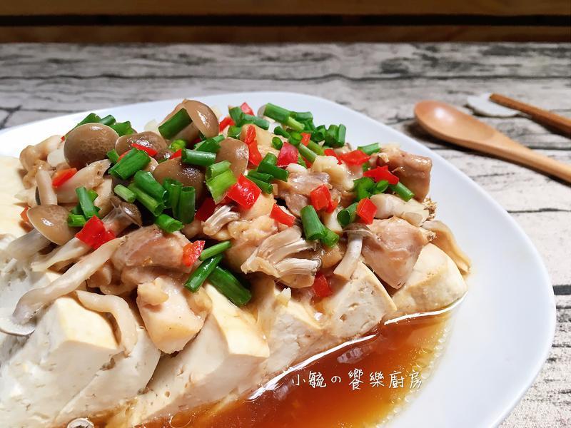 雞肉鮮菇蒸豆腐  【好菇道親子食光】