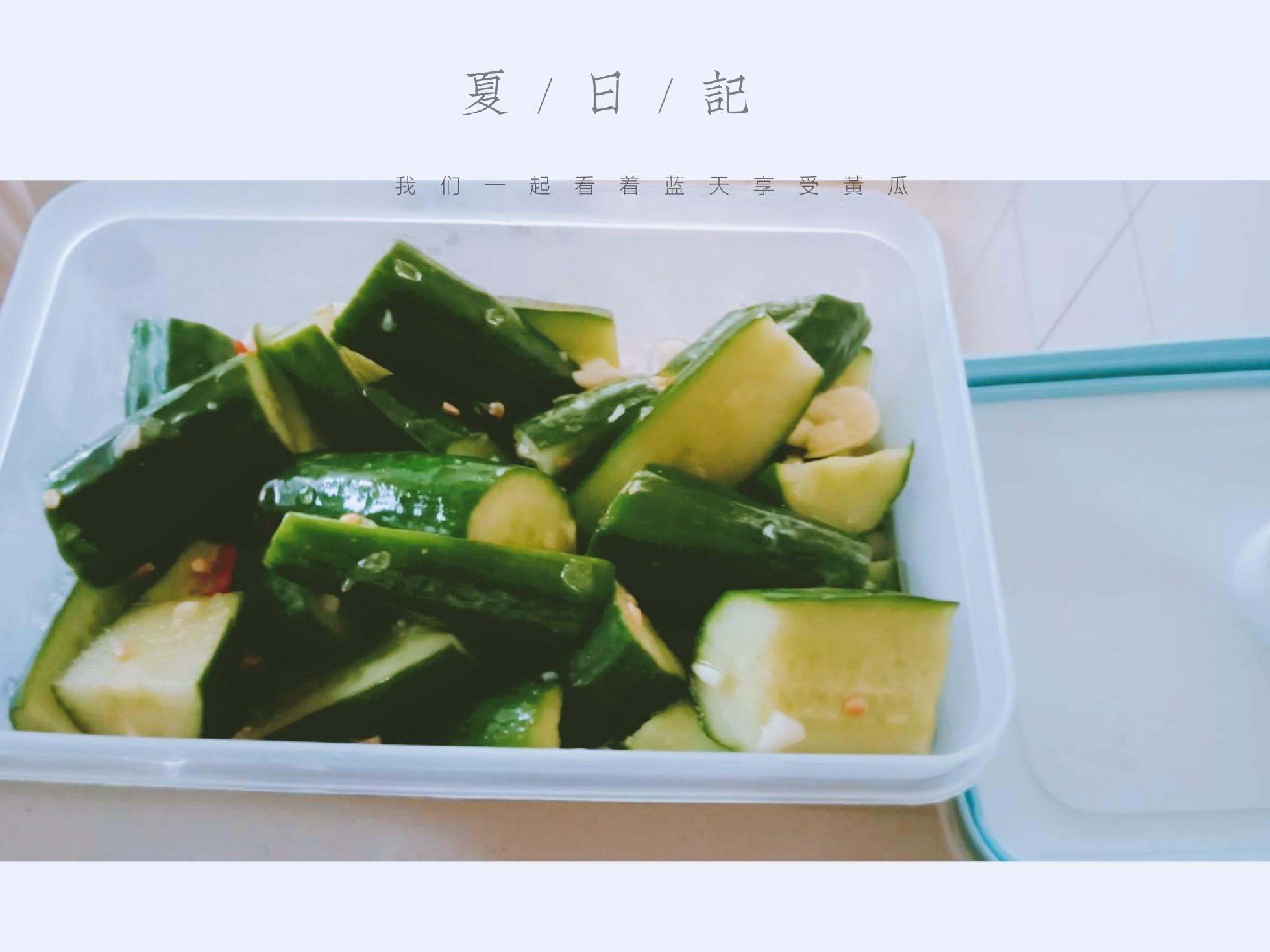 日式醃漬小黃瓜