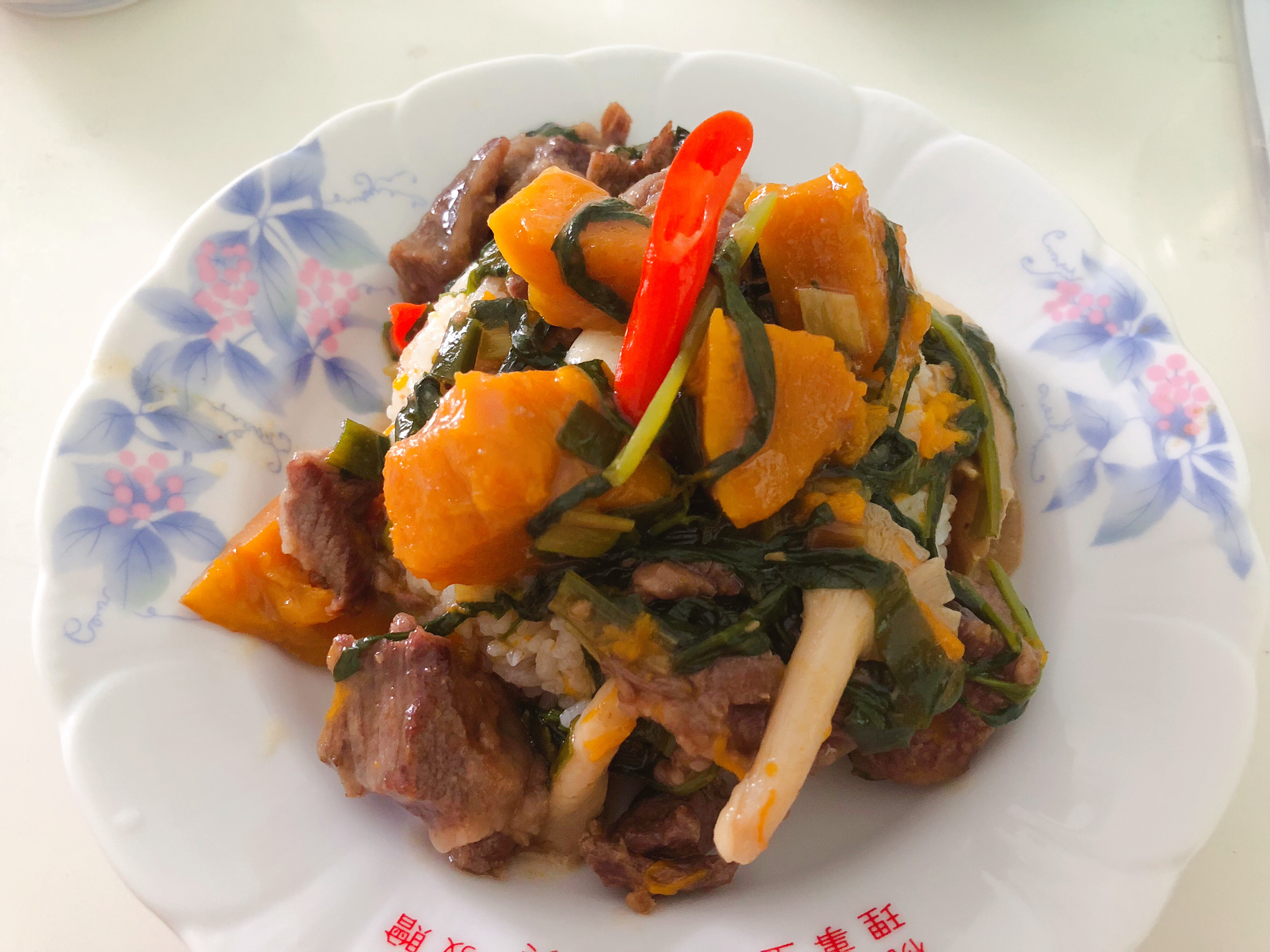沙茶佐南瓜牛肉燴飯