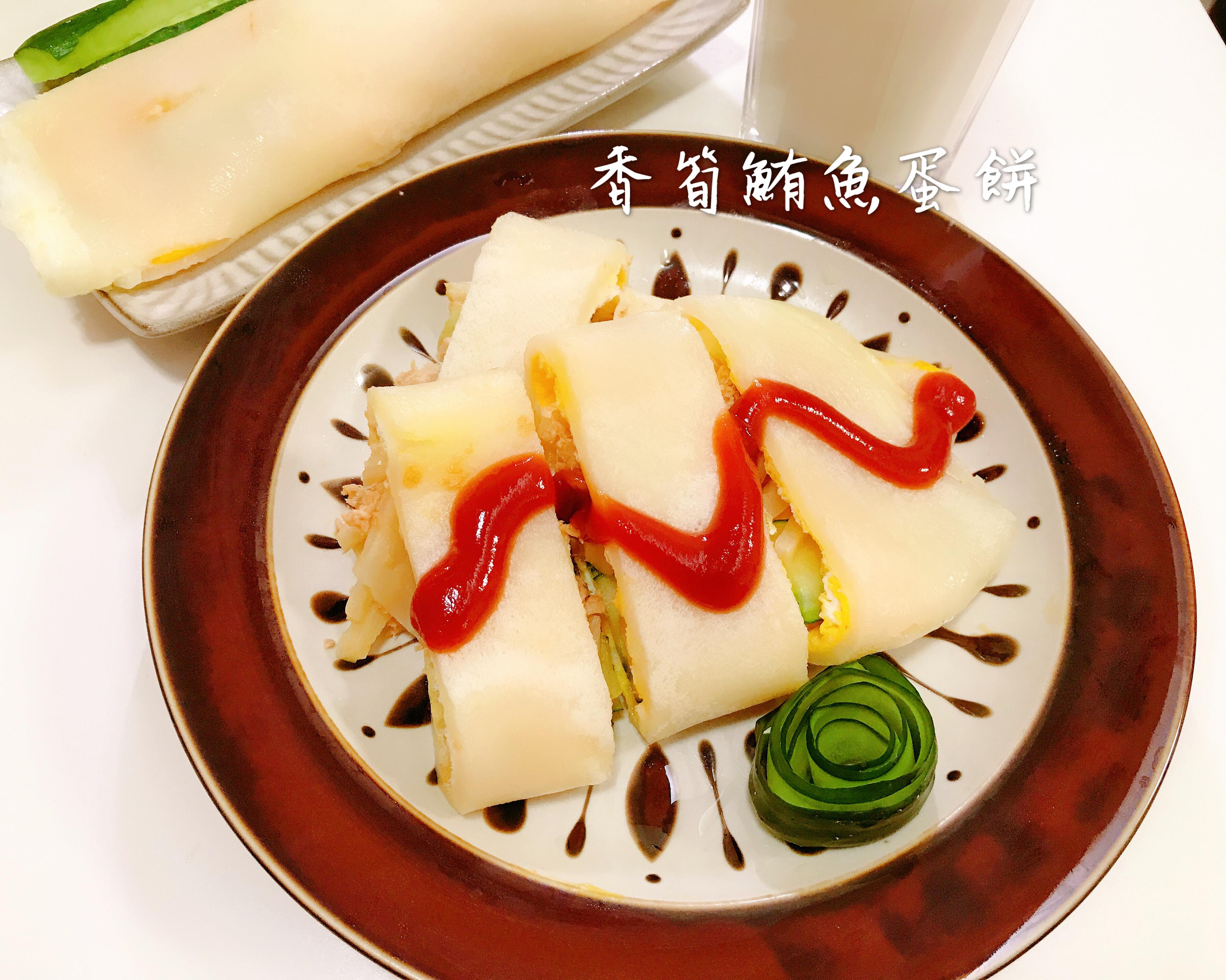 香筍鮪魚蛋餅(古早味蛋餅)