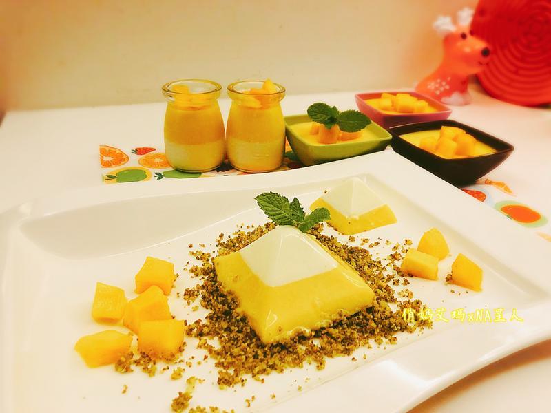 芒果鮮奶酪 - NA星人最愛