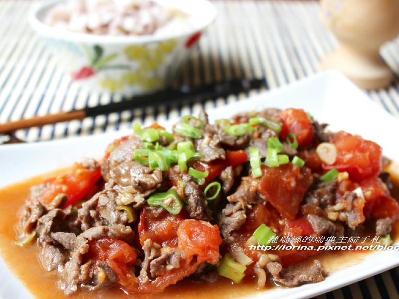 瘦身料理~番茄炒牛肉