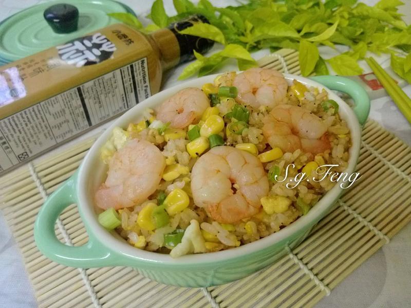 蒜香蝦仁玉米炒飯