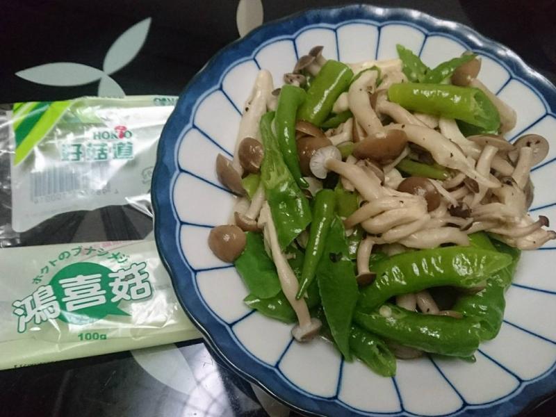 糯米椒炒菇菇【好菇道親子食光】