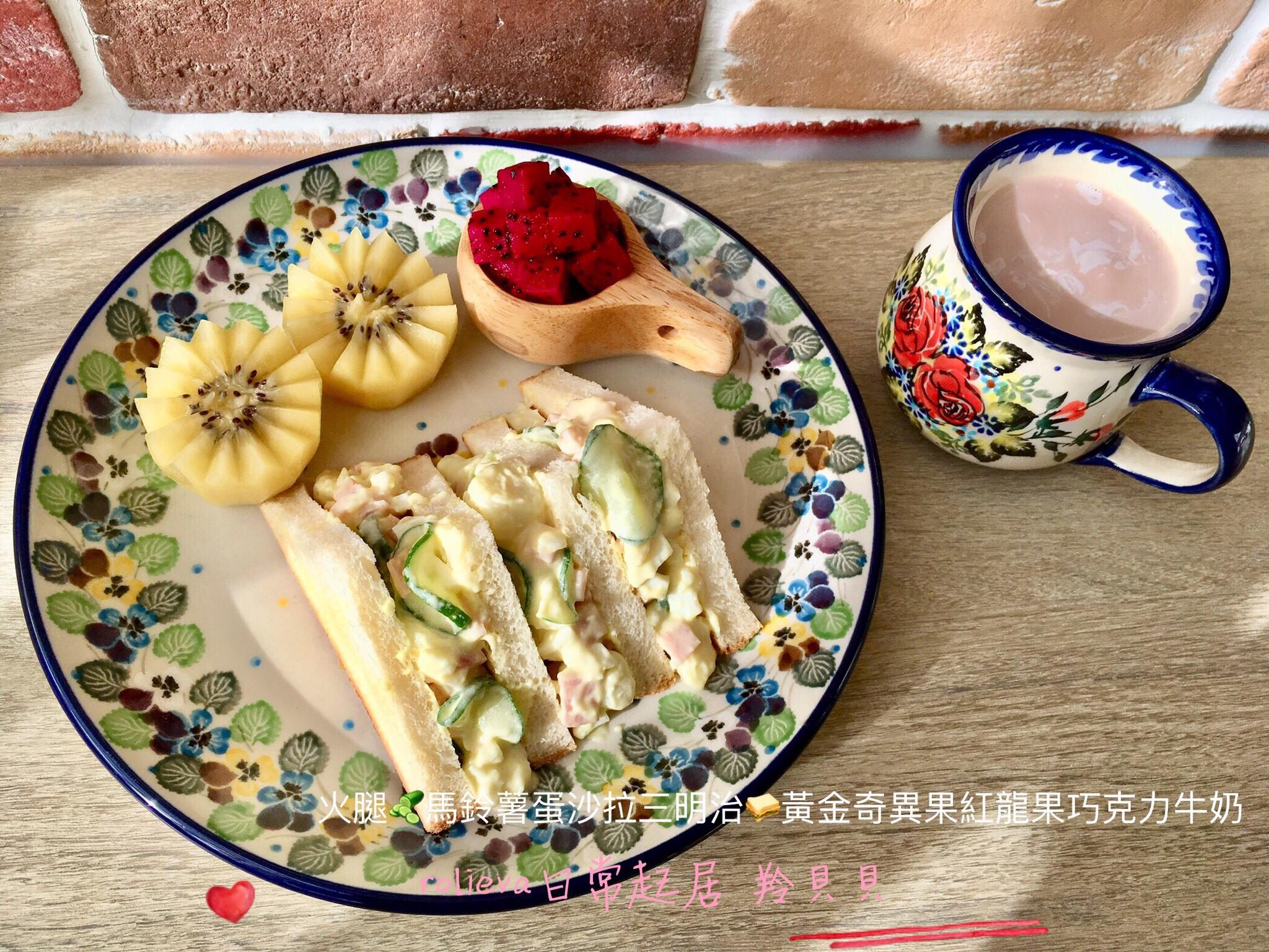 火腿🥒馬鈴薯蛋沙拉三明治🥪