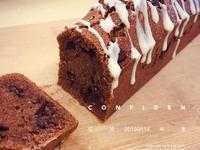 巧克力磅蛋糕💯簡單懶人版