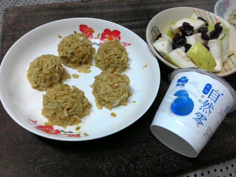 燕麥片蒸肉丸&芭樂佐優格