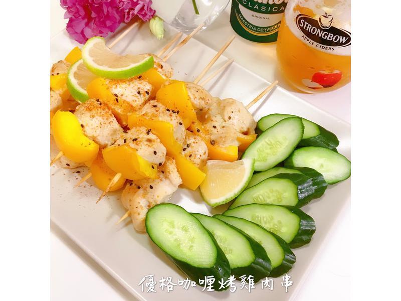 優格咖喱烤雞肉串