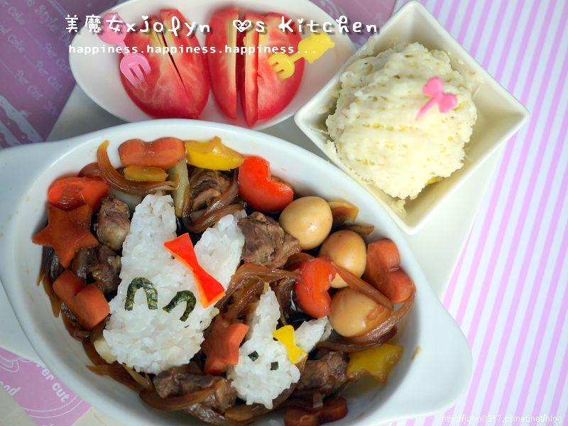 【大同電鍋料理】-Loveの馬鈴薯燉肉定食