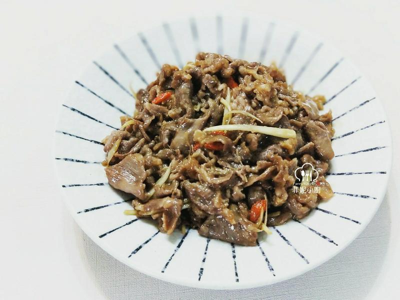 麻油薑絲炒羊肉