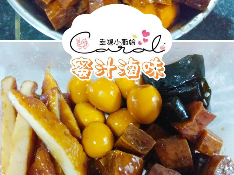 蜜汁滷味-仿東山鴨頭