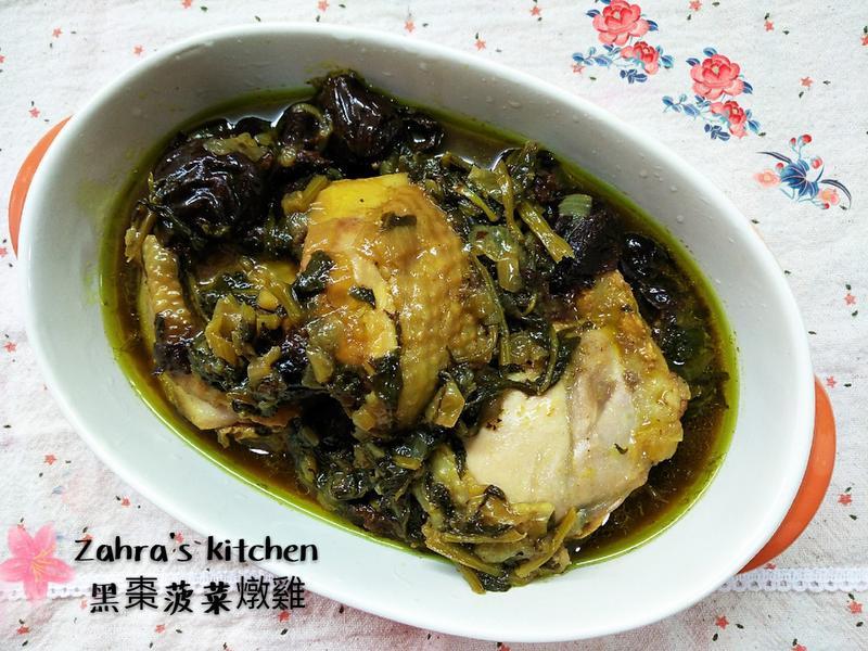 黑棗菠菜燉雞<伊朗菜>