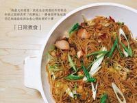 鹹豬肉入菜海鮮綜合炒米粉