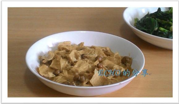 破布子蒸豆包~簡單不敗料理(電鍋版)