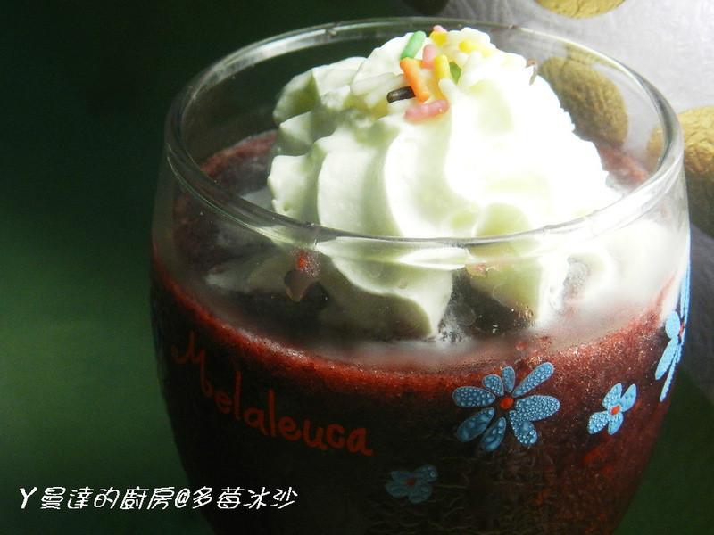 ㄚ曼達的廚房~多莓冰沙