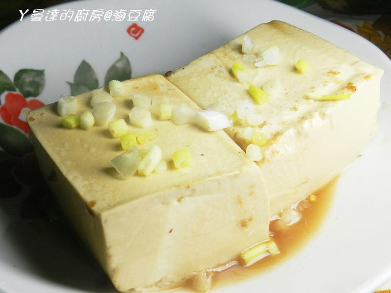 ㄚ曼達的廚房~滷豆腐