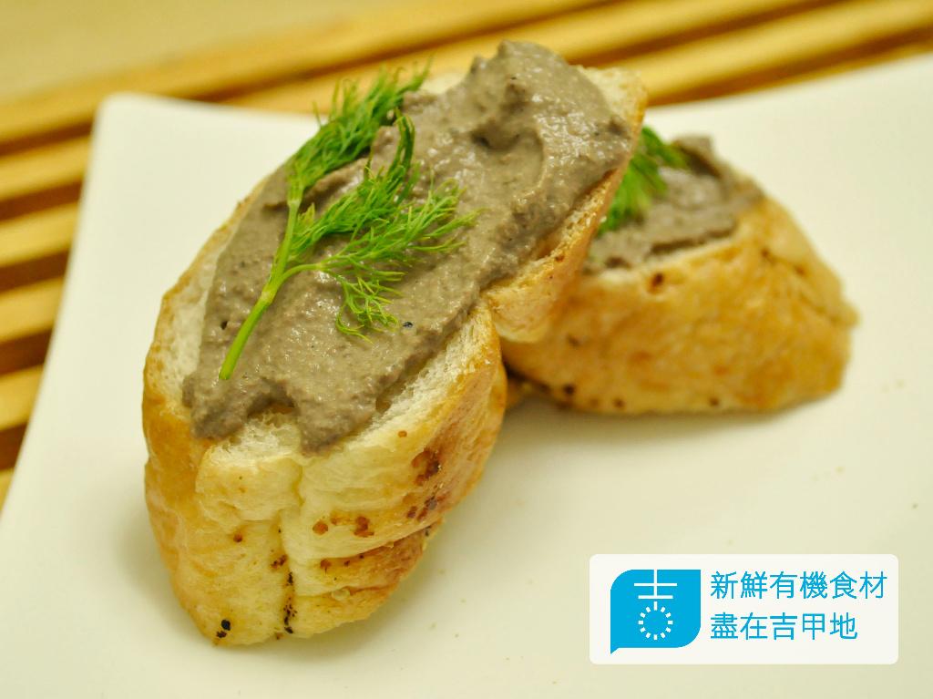 【吉刻美食】酥脆麵包佐法式鴨肝醬