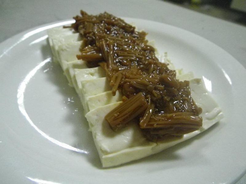 金針菇醬涼拌豆腐
