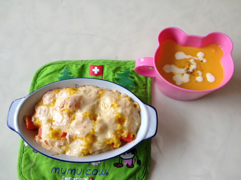 營養好喝的南瓜濃湯