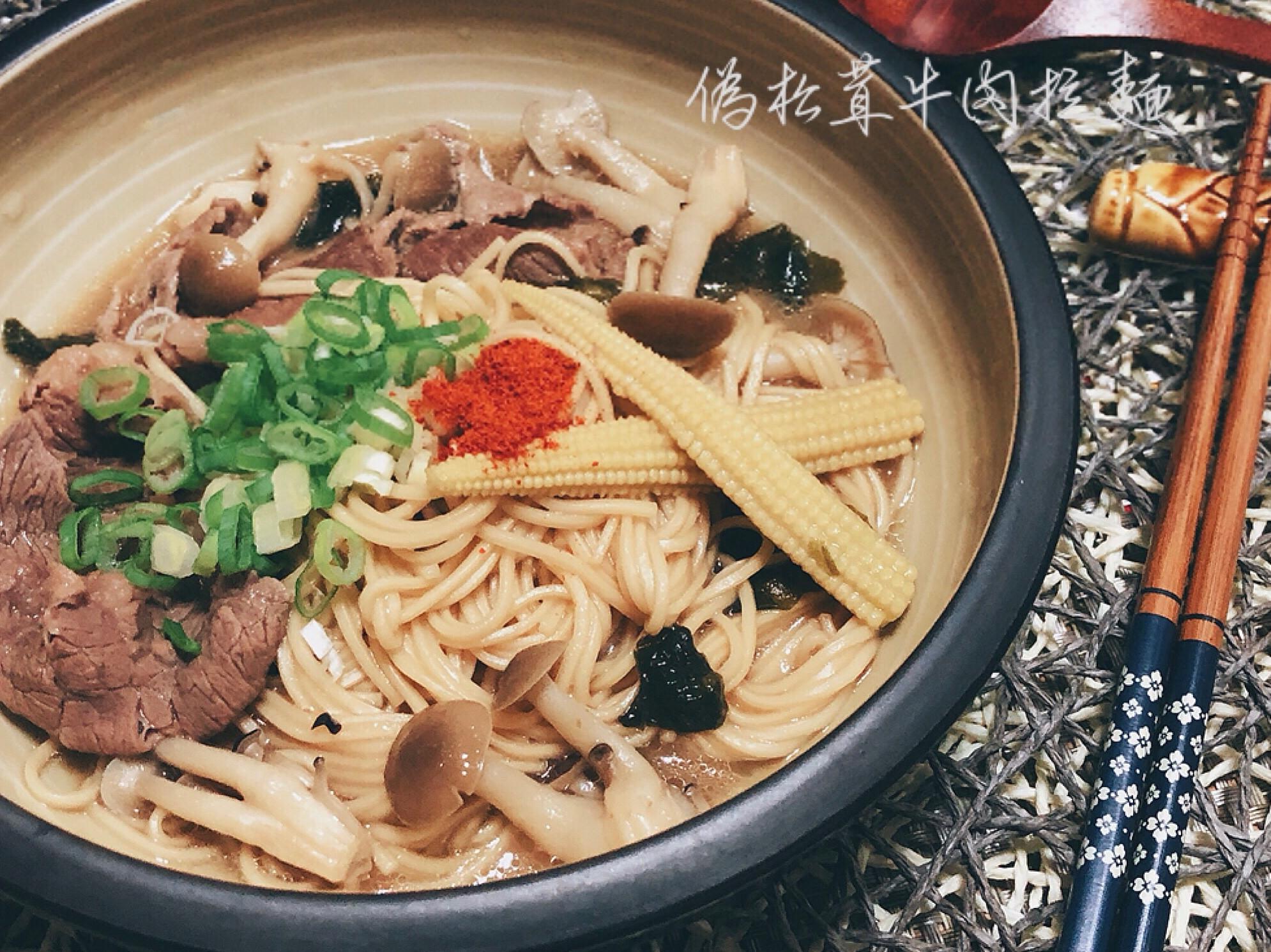 偽松茸牛肉拉麵【好菇道親子食光】