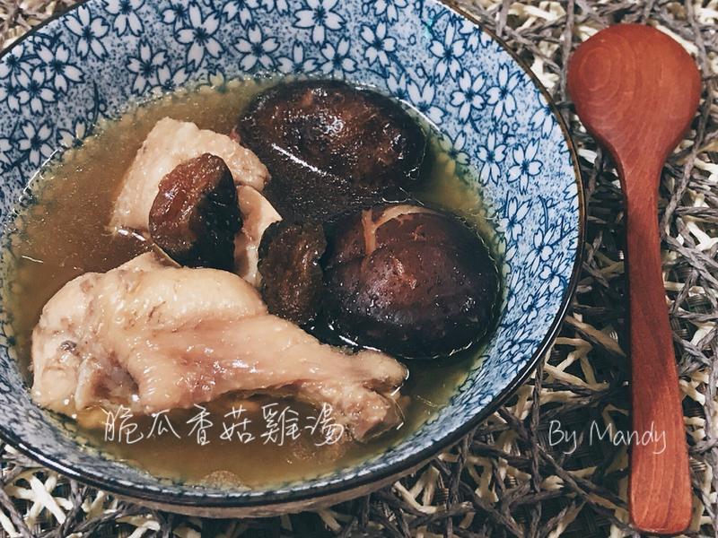 脆瓜香菇雞湯【鑄鐵鍋】