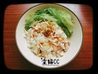《清冰箱料理》白斬雞也有明天—雞絲飯