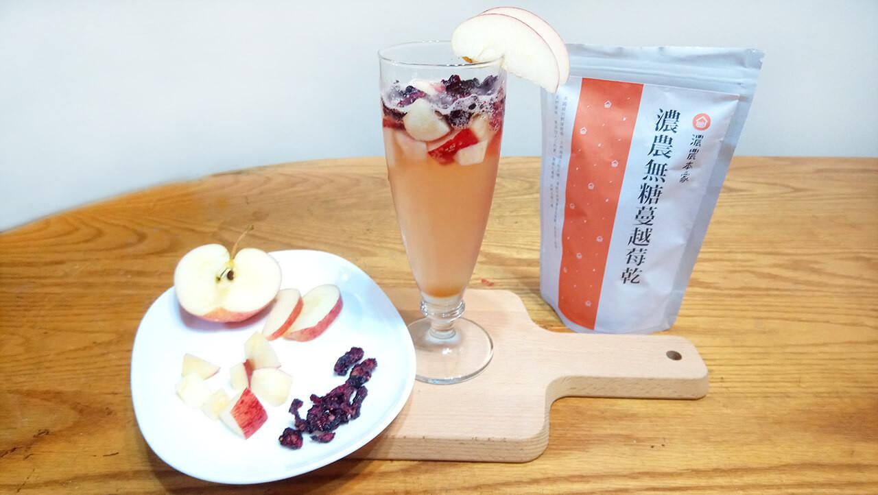 蘋果氣泡飲食譜。簡單又健康的氣泡水!