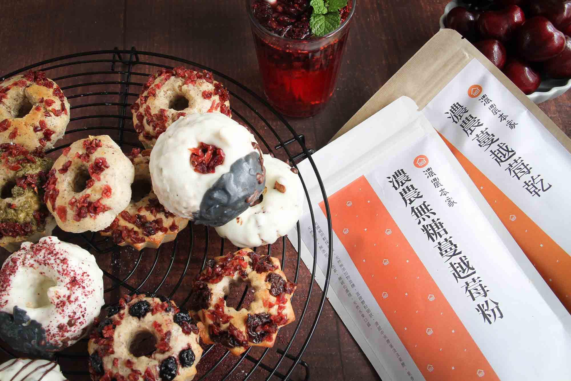甜甜圈食譜。動物造型超可愛!作法大公開!