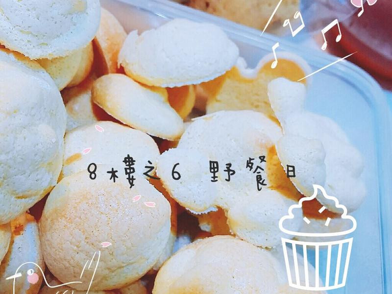 台式馬卡龍(減糖不夾餡版)