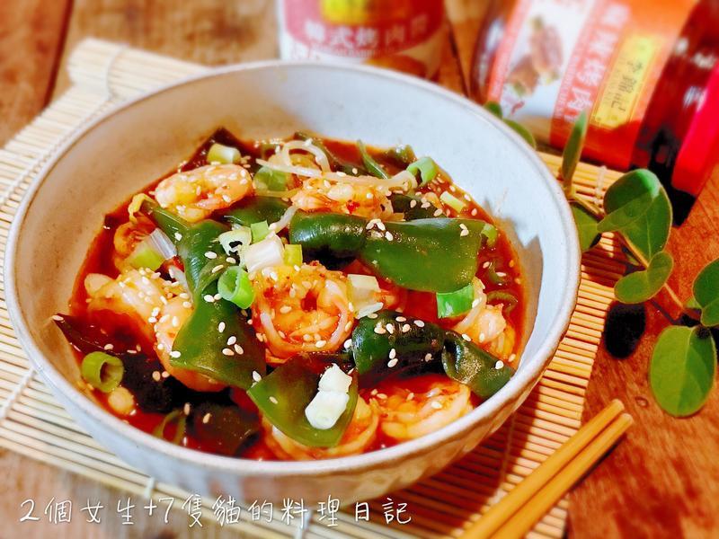 韓式麻辣鮮蝦涼拌