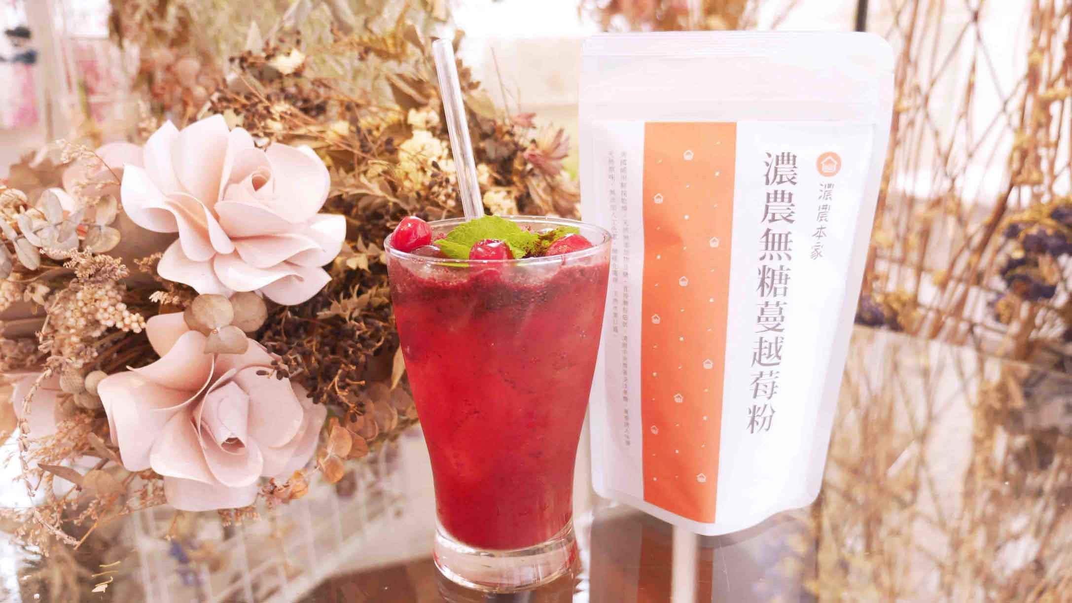 蔓越莓氣泡水食譜。天然低熱量飲料!